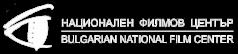 Bulgarian Film Center